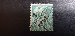 SAINT PIERRE MIQUELON N°35 OBL - Used Stamps
