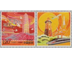 Ref. 632042 * MNH * - CHINA. People's Republic. 2018. LIGHTHOUSE . FARO - Lighthouses