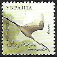 Ukraine - MNH ** 2004 :      Eurasian Spoonbill -  Platalea Leucorodia - Otros