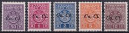 Lubiana, Ljubljana, Postage Due, Overprint Co.Ci., Complete Set, MNH, Very Good Quality, All Stamps Signed Pečnik - 9. WW II Occupation (Italian)
