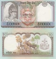 (B0151) NEPAL, 1985-1987 (ND). 10 Rupees. P-31a. UNC - Nepal