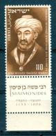 Israel - 1953, Michel/Philex No. : 88,  - MNH - *** - Full Tab - Israel