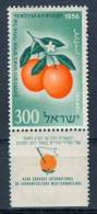 Israel - 1956, Michel/Philex No. : 134,  - MNH - *** - Full Tab - Israel