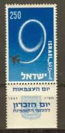 Israel - 1957, Michel/Philex No. : 143,  - MNH - *** - Full Tab - Israel