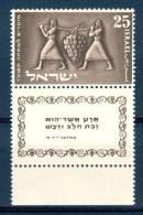 Israel - 1954, Michel/Philex No. : 101,  - MNH - *** - Full Tab - Israel