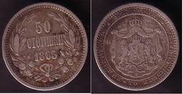 BULGARIA / BULGERIE - 1883 - King Ferdinand - 50St. Silver VF - Bulgaria