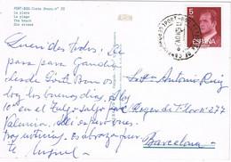 37767. Postal PORT BOU (Gerona) 1979. Fechador Estafeta De Cambio - 1931-Aujourd'hui: II. République - ....Juan Carlos I
