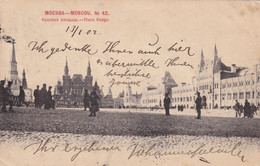 Moscow.Red Square.Red Sherer Edition Nr.42 - Russie