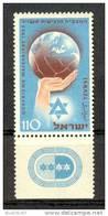 Israel - 1953, Michel/Philex No. : 92,  - MNH - *** - Full Tab - Israel