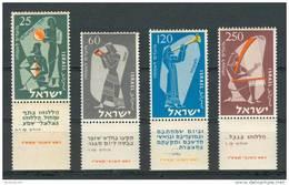 Israel - 1955, Michel/Philex No. : 114-117,  - MNH - *** - Full Tab - Israel
