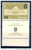Israel - 1956, Michel/Philex No. : 131,  - MNH - *** - Full Tab - Israel
