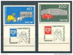 Israel - 1954, Michel/Philex No. : 102/103,  - MNH - *** - Full Tab - Israel