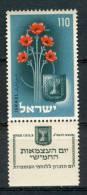 Israel - 1953, Michel/Philex No. : 87,  - MNH - *** - Full Tab - Israel