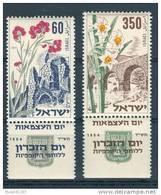Israel - 1954, Michel/Philex No. : 98/99,  - MNH - *** - Full Tab - Israel