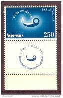 Israel - 1955, Michel/Philex No. : 105,  - MNH - *** - Full Tab - Israel