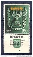 Israel - 1955, Michel/Philex No. : 107,  - MNH - *** - Full Tab - Israel