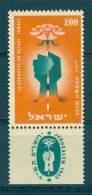 Israel - 1953, Michel/Philex No. : 93,  - MNH - *** - Full Tab - Israel