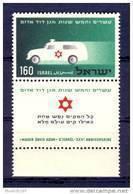 Israel - 1955, Michel/Philex No. : 118,  - MNH - *** - Full Tab - Israel