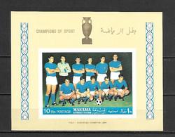 Manama 1968 Football - ITALY Team - European Champion IMPERFORATE MS MNH - Manama