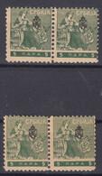 "Serbia Kingdom 1911 ""Troicki Sabor"" Mi#108  Mint Never Hinged Two Pairs Of Diff. Green Shades - Serbia"