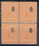 "Serbia Kingdom 1911 ""Troicki Sabor"" Mi#109  Mint Never Hinged Piece Of Four - Serbia"