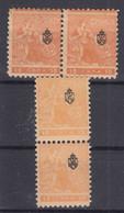 "Serbia Kingdom 1911 ""Troicki Sabor"" Mi#109  Mint Never Hinged Two Pairs Of Diff, Shades - Serbia"