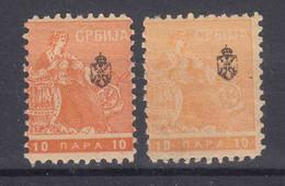 "Serbia Kingdom 1911 ""Troicki Sabor"" Mi#109 Mint Never Hinged Two Diff, Shades - Serbia"
