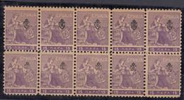 "Serbia Kingdom 1911 ""Troicki Sabor"" Mi#110 Mint Never Hinged Piece Of Ten, Error - Missing Part Of Overprint Bottom - Serbia"