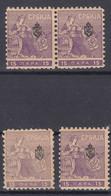 "Serbia Kingdom 1911 ""Troicki Sabor"" Mi#110 Mint Never Hinged Four Stamps (one Pair) Diff. Shades - Serbia"