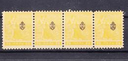 "Serbia Kingdom 1911 ""Troicki Sabor"" Mi#111 Mint Never Hinged Strip Of Four - Serbia"