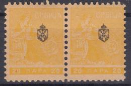 "Serbia Kingdom 1911 ""Troicki Sabor"" Mi#111 Mint Never Hinged Pair - Serbia"