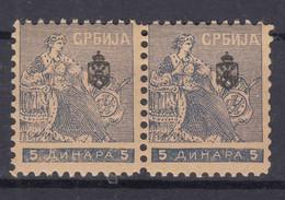 "Serbia Kingdom 1911 ""Troicki Sabor"" Mi#117 Mint Never Hinged Pair - Serbia"