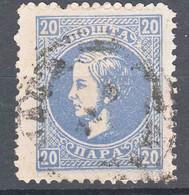 Serbia Principality 1872/73 Mi#14 II A - Second Printing Perf. 12, Used - Serbia