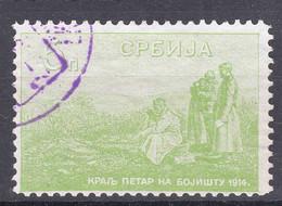Serbia Kingdom 1915 Mi#130 Very Rare As Used - Serbia