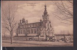 Lettland Dünaburg Garnisonkirche - Latvia
