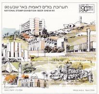 Israel Hb 43 - Blocs-feuillets