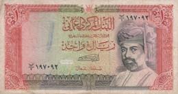 (B0180) OMAN, 1989. 1 Rial. P-26b. VG-/G - Oman