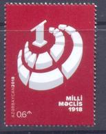 2018. Azerbaijan, National Essembly Of Azerbaijan Milli Majlis, 1v,  Mint/** - Azerbaïjan