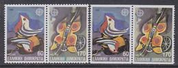 Europa Cept 1989 Greece 2v +  2v From Booklet  ** Mnh (50090) - 1989