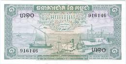 Camboya -  Cambodia 1 Riel 1972 Pk 4.c Ref 286.2 - Cambogia