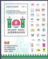2019. Azerbaijan, International Olympiad In Informatics, S/s, Mint/** - Azerbaïjan