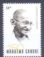 2019. Azerbaijan,Mahatma Gandhi, 1v, Mint/** - Azerbaïjan