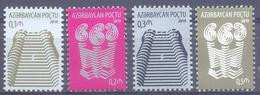 2019.Azerbaijan, Definitives, 4v, Mint/** - Azerbaïjan