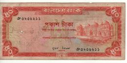 "BANGLADESH   50  Taka  P23     ( ND   1979   ""Seven Dome"" Mosque, Dacca - Tea Harvest On Back ) - Bangladesh"