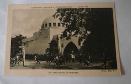 EXPOSITION COLONIALE INTERNATIONALE PARIS 1931 PAVILLON PALESTINE - Exhibitions