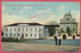 Kosciol Po-Reformacki I Seminaryum Duchowne -  Polska - Polen - Poland / Krieg 14-18 - Polonia