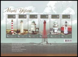 UKRAINE 2020. LIGHTHOUSES OF UKRAINE (III) - LEUCHTTÜRME - PHARES. Mi-Nr. 1892-97 Block 169. MNH (**) - Lighthouses