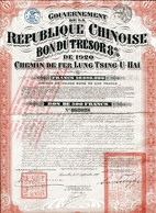 Chine: Chemin De Fer LUNG-TSING-U-HAI; 8% Bon Du Trésor De 1920 - Asien