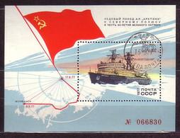 "RUSSIA  RUSSIE - 1977 - Expedition Au Pole Nord Du Brise-glase Atomique ""Arktika"" - Bl (O) - Blocchi & Fogli"