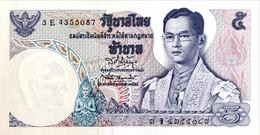Thailand 5 Bath, P-82 (1969) - AU - Signature 42 - Thailand